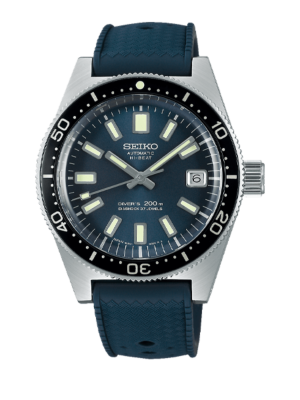 Montre Seiko Prospex 55th Anniversary Automatic Hi-Beat Divers Limited Edition SLA037J