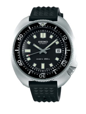 Montre Seiko Prospex Automatic Divers 200m Limited Edition SLA033J1