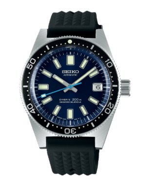 Seiko Prospex Automatic Divers 200m Limited Edition SLA043J1