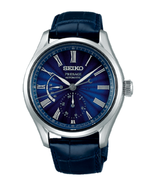 Montre Seiko Presage Automatique Limited Edition SPB073J1