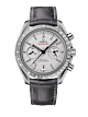 Omega Speedmaster Grey Side of the Moon Co-Axial Chronometer Chronograph 311.93.44.51.99.001 Horloge