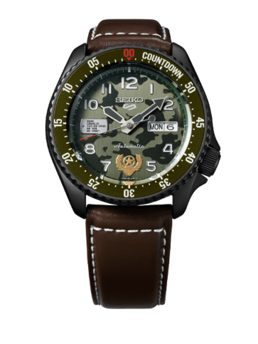 Seiko 5 Sports Street Fighter V Limited Edition 'Guile' SRPF21K1 Watch